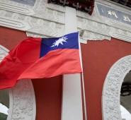 The Taiwanese Flag