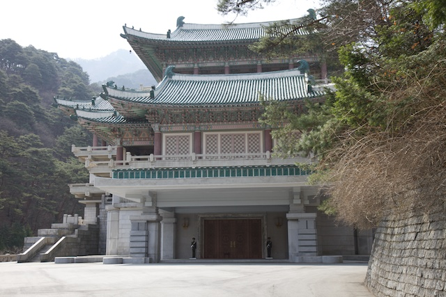 Myohyang-san Mountain - International Friendship Museum