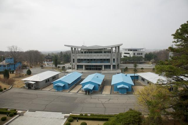 The DMZ looking towards South Korea