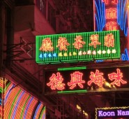 Bright lights of Kowloon